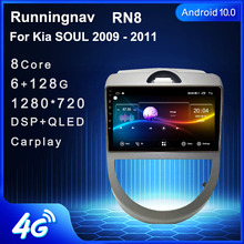 기아 영혼을위한 4G LTE 안드로이드 10.1 2009 2010 2011 멀티미디어 스테레오 자동차 DVD 플레이어 네비게이션 GPS 라디오