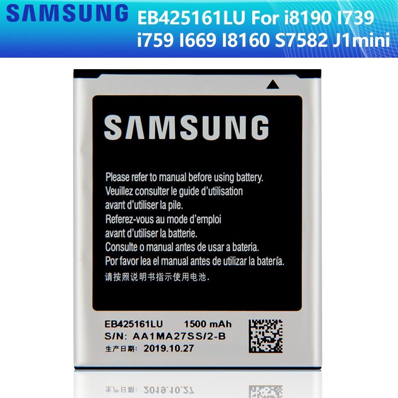 SAMSUNG Original Battery EB425161LU For Samsung J1 MINI SM-J105H GT-S7562 S7560 S7566 S7568 S7572 S7580 I8190 I739 I8160 S7582