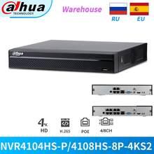 Dahua-Grabadora de vídeo en red NVR PoE 4K, 8MP, 4CH, 8CH, NVR4104HS-P-4KS2, NVR4108HS-8P-4KS2, IVS, Onvif para cámara IP de seguridad CCTV