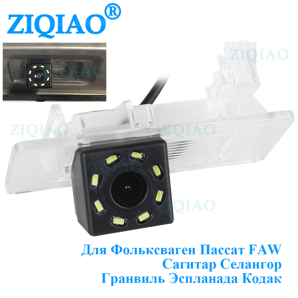 ZIQIAO for VW Polo Sedan Passat Bora Sagitar Touran L Skoda Octavia Superb Fabia Reverse Rear View Camera HS062|Vehicle Camera| - AliExpress
