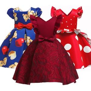 Image 1 - Blume Mädchen Romantische Hochzeit Brautjungfer Partei Stickerei Gedruckt Kleid Mädchen Geburtstag Party Durchführung Eucharistie Party Kleid