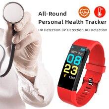 Men's Sport Smart Watch: ZAPET Men & Women Heart Rate Monitor Blood Pressure