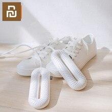 شاومي سوثينغ صفر واحد المحمولة المنزلية الكهربائية التعقيم الأحذية مجفف الأشعة فوق البنفسجية درجة حرارة ثابتة تجفيف إزالة الروائح الكريهة