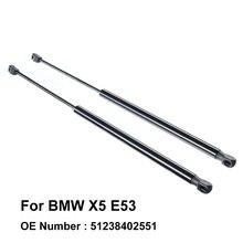 Цилиндр подъема капота, газ под давлением, весна 51238402551 для BMW X5 E53 3.0d 3.0i 4.4i 4.6is 4.8is(1999-2006