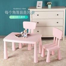 Детский стул пластиковый детский стул стулья для детского сада детская мебель стул для малыша для детей