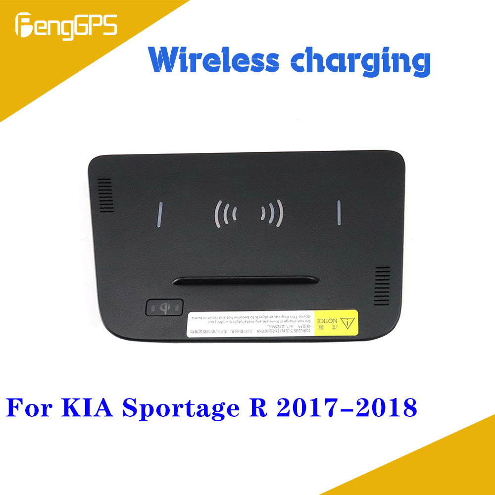 QI Car wireless charger For KIA Sportage R 2017-2018 Fast charger mobile phone charger car Car charger Intelligent