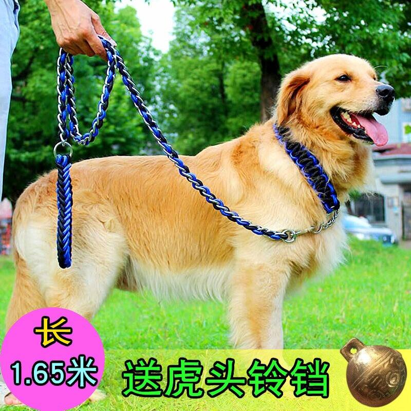 Dog Golden Retriever Medium-sized Dog Iron Golden Retriever Chain Husky Labrador Dog Dog Rope Hand Holding Rope Large Dogs