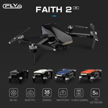 WLRC Faith 2 GPS Drone 4k Profesional 3-Axis Gimbal EIS Camera Quadcopter 35mins Flight Time 5KM FPV Transmission for New User 5