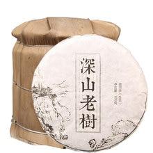 ZAC-0006 Chinese tea Yunnan black tea old-tree Pu-erh tea raw tea deep mountain old tree pure material For health tea