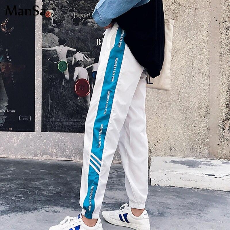 2019 Autumn New Women Sweatpants Harajuku Casual White Patchwork Short Pants Korean Style Ulzzang Jogger Pants Bunch Stripe Pant