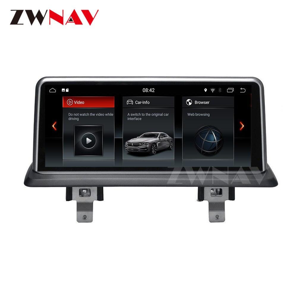 Автомобильный gps навигатор android10 для bmw 1 серии e81 e82