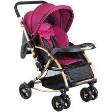 Светильник для детской коляски, двусторонний складной, сидящий, лежа, люлька, ударопрочный BB автомобиль, естественно многоцелевой, кресло-качалка