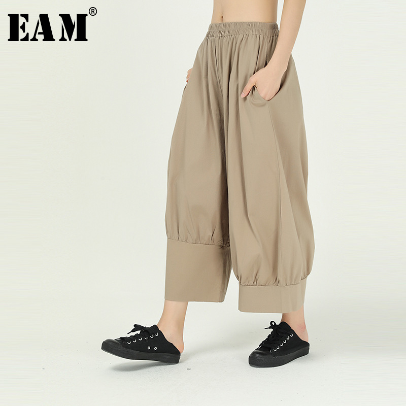 [EAM] High Elastic Waist Green Pleated Long Wide Leg Trousers New Loose Fit Pants Women Fashion Tide Spring Autumn 2020 1T143
