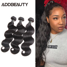 Addbeauty Brazilian Hair Weave Bundles Body Wave 34 36 38 40 Inch Bundles Remy Human Hair Bundles 3/4 Hair Extension Weaves Sets