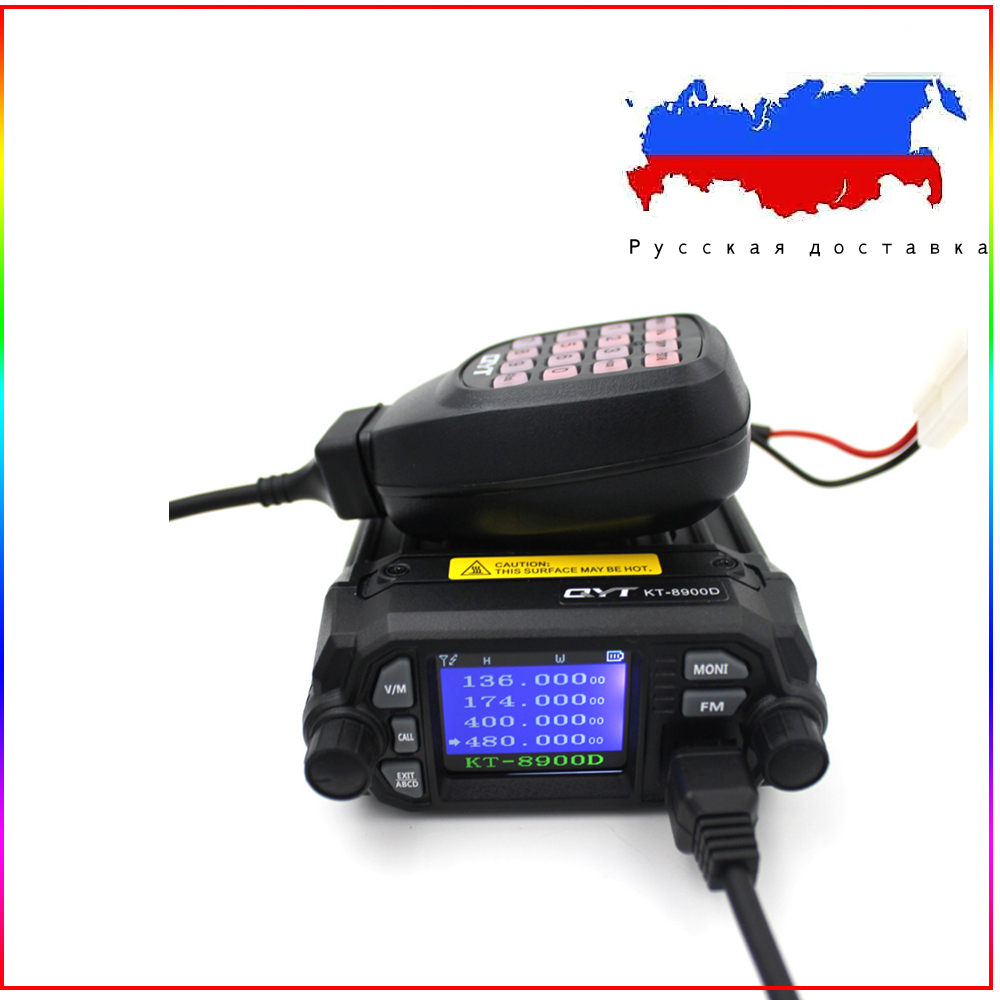 Upgraded Version QYT KT-8900D 25W Power Mobile Radio 136-174MHz/400-480MHz Dual Band Quad Display New Feature Mobile Transceiver