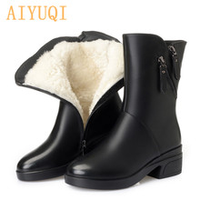 купить AIYUQI Women Winter Boots Genuine Leather Large Size Mid-Calf boots Women Wool Warm Shoes Snow Boots For Women дешево