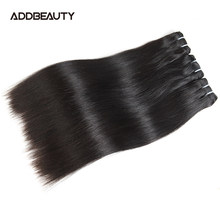 10A Brazilian Straight Unproccessed Raw Virgin Hair Weave Bundle Bleached To Pure Double Drawn One Donor Hair Weft Natural Color