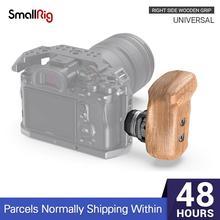 SmallRig مقبض خشبي بمقبض ، تحرير سريع للجانب الأيمن ، مع مثبت مثبت بمسمار ، لكاميرا Universal ، 2083