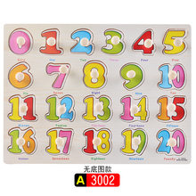 1Pcs Kid Early Educational Toys Baby Arabic Numerals Wooden Puzzle Toy Alphabet And Digit Learning Interest KidsWood Jigsaw Toys(China)