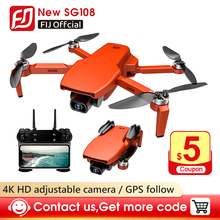 Drone 4k SG108 HD With Camera 5G WiFi GPS Drone Brushless FPV Drone 1KM Long Distance RC Quadcopter Professional VS EX5