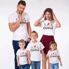 Одинаковые футболки для всей семьи с Рождеством, 1 шт. мама, папа, дочка и сын, забавные одинаковые футболки Одежда для мамы, папы, детей, малышей