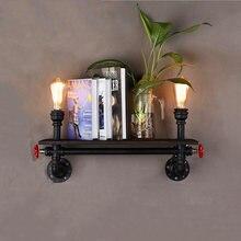 Винтажный настенный светильник в стиле ретро прикроватный для