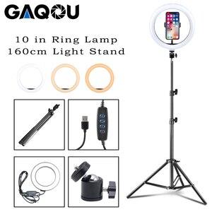Image 5 - 26cm halka ışık LED fotoğraf stüdyosu kısılabilir kamera lambası Video Youtube makyaj VK Selfie ile 160cm Tripod telefon tutucu standı