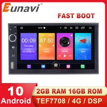 Eunavi 2 Din Universal 7'' Car Multimedia Player Radio Stereo Audio GPS Auto Navigation TEF7708 Android 10 4G WIFI DSP NO DVD