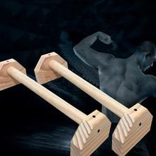 Prática fitness push ups ginásio treinamento esportivo peito h em forma de madeira aeróbica invertido bares paralelos equipamentos de fitness