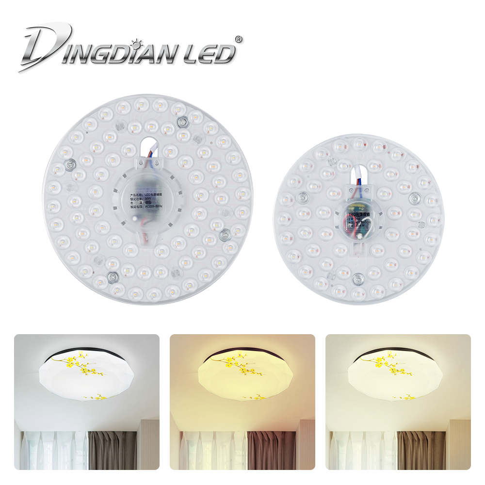 LED Module Round Source Ceiling Lamp Indoor Ceiling Light Source AC220V 24W 36W Warm/White Replace Ceiling Lamp Lighting Source