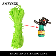 30m Archery Shooting Fishing Line Used For ADS Reel Replacement Products Hunting Accessories