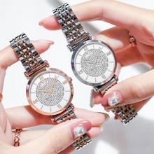 Rose Gold Women Quartz Wrist Watches Fashion Rhinestone Starry Sky  Watch Silver Stainless Steel Female Crystal Waterproof Clock цена и фото