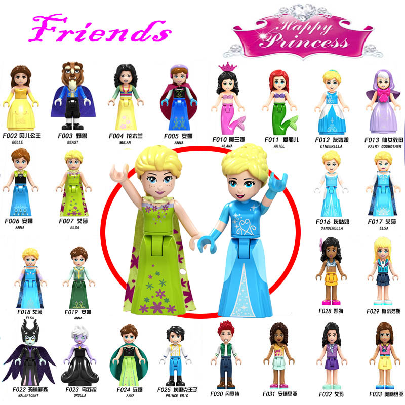 Building Blocks Friends Figure Girls Princess Olivia Mia Kate Stephanie Aisha Anna Emma Andrea Toys For Children