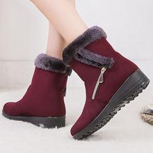2019 New Arrival buty kobiety połowy łydki buty zimowe buty damskie ciepłe buty na śnieg klinowe gumowe zamszowe buty damskie Zapatos De Mujer tanie tanio KUIDFAR Flock Slip-on Stałe D01246 Pasuje prawda na wymiar weź swój normalny rozmiar Okrągły nosek Zima Kliny Buty śniegu