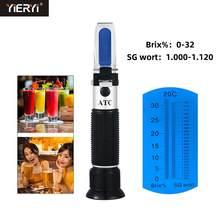Yieryi Beer Wort refraktometr do wina Brix Brewing refraktometr Dual Scale-ciężar właściwy 1.000-1.120 i 0-32% Brix