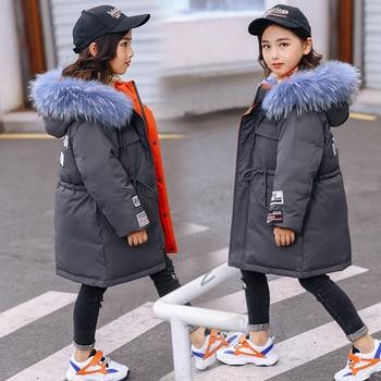 Children's down jacket 2019 new men's and women's Korean thickened white duck down winter coat for children
