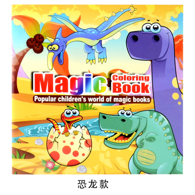 Cartoon Dinosaur Series Coloring Book DIY Children's Puzzle Movable Magic Coloring Book School Office Supply
