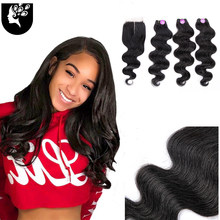 Your Beauty 20inch Brazilian Body Depp Wave Curl Human Mixed HairBraiding Hair With U-Type Lace Closure Pre-Plucked For Cosplay