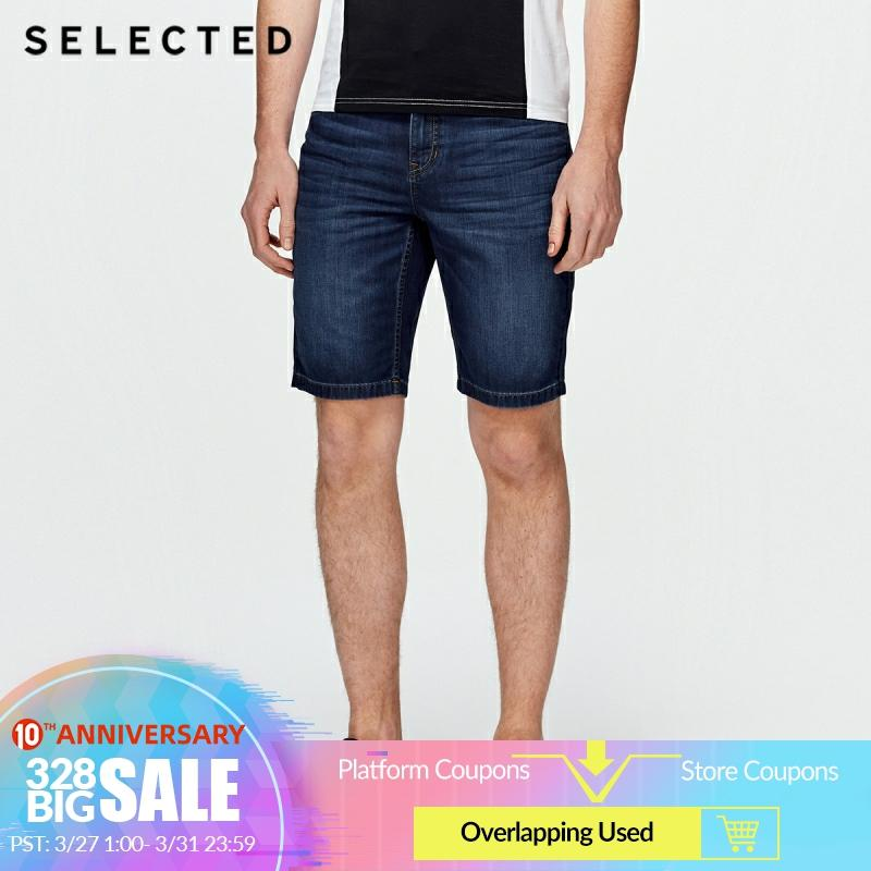 SELECTED Organic Cotton Leisure Jean Shorts C|4182S3514