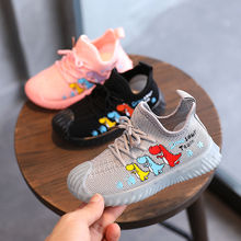 Children's new sports shoes 2021 boys and girls cartoon dinosaur mesh shoes baby breathable knitted pedal socks non-slip shoes