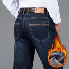 2019 zimowe nowe męskie ocieplane dżinsy moda biznesowa prosty krój Denim polarowe zagęścić spodnie ze stretchem męskie markowe spodnie