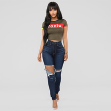 2019 Autumn Retro Fashion Women New Classic Slim Jeans High Elasticity Stretch Skinny Ripped Hole Denim Pencil Pants