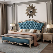 Lit double en bois pour chambre à coucher, luxe, confortable, Type européen, en cuir, livré à la porte de la chambre à coucher, grand lit