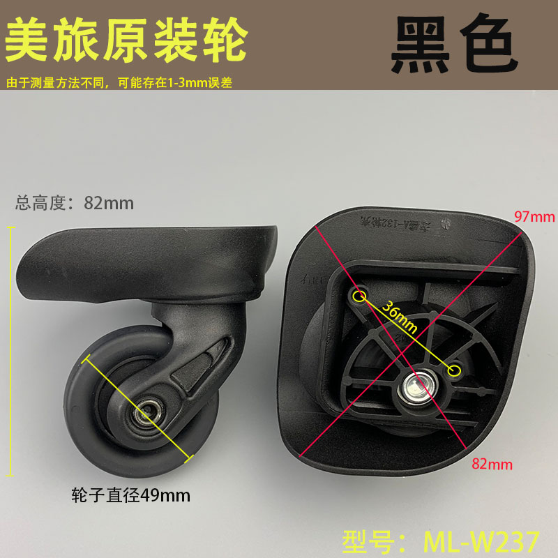 US Travel 85A Trolley Case Accessories Universal Wheel American Traveler 85a Accessories Password Lock  JX9054 Replacement