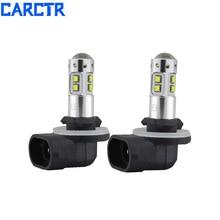 CARCTR Car Led Fog Light 1 Year Warranty 880 881 High Power 50W 6500k Xbd 10LED with Holes Fog Lamps Car Lights 1 Pairs 60011