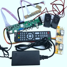 DS.D3663LUA.A81 DVB-T2/T/C Digital TV 15-32 Inch Universal LCD TV Controller Driver Board for 30Pin 2Ch,8-Bit(EU Plug) vit71023 57 e157925 26 inch tv high pressure board 100% test work good prefect