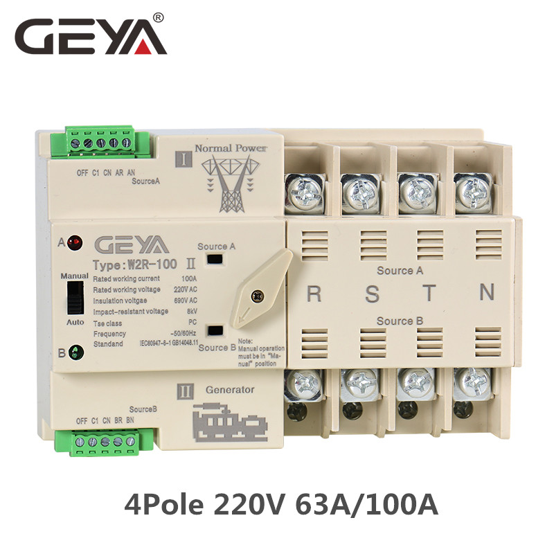 GEYA Din Rail Type Automatic Transfer <font><b>Switch</b></font> Electrical Selector <font><b>Switches</b></font> Dual Power <font><b>Switch</b></font> 63A 100A 220V 4P image