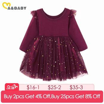 1-5 lat maluch dziecko dziecko dziewczyny sukienka z długim rękawem Ruffles gwiazda tiul Tutu sukienek dla dziewczynek jesienne zimowe kostiumy ubrania tanie i dobre opinie ma baby W wieku 0-6m 7-12m 13-24m Drukuj CN (pochodzenie) Kobiet Pełna REGULAR Śliczne PATTERN Pasuje mniejszy niż zwykle proszę sprawdzić ten sklep jest dobór informacji
