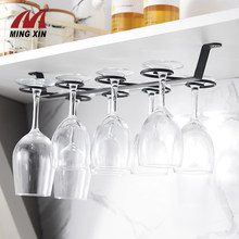 Wine Glass Holder 8 Cups Upside-Down Goblet Holder Kitchen Bar Wine Set Hanging Under Cupboard Champagne Wine Glass Storage Rack