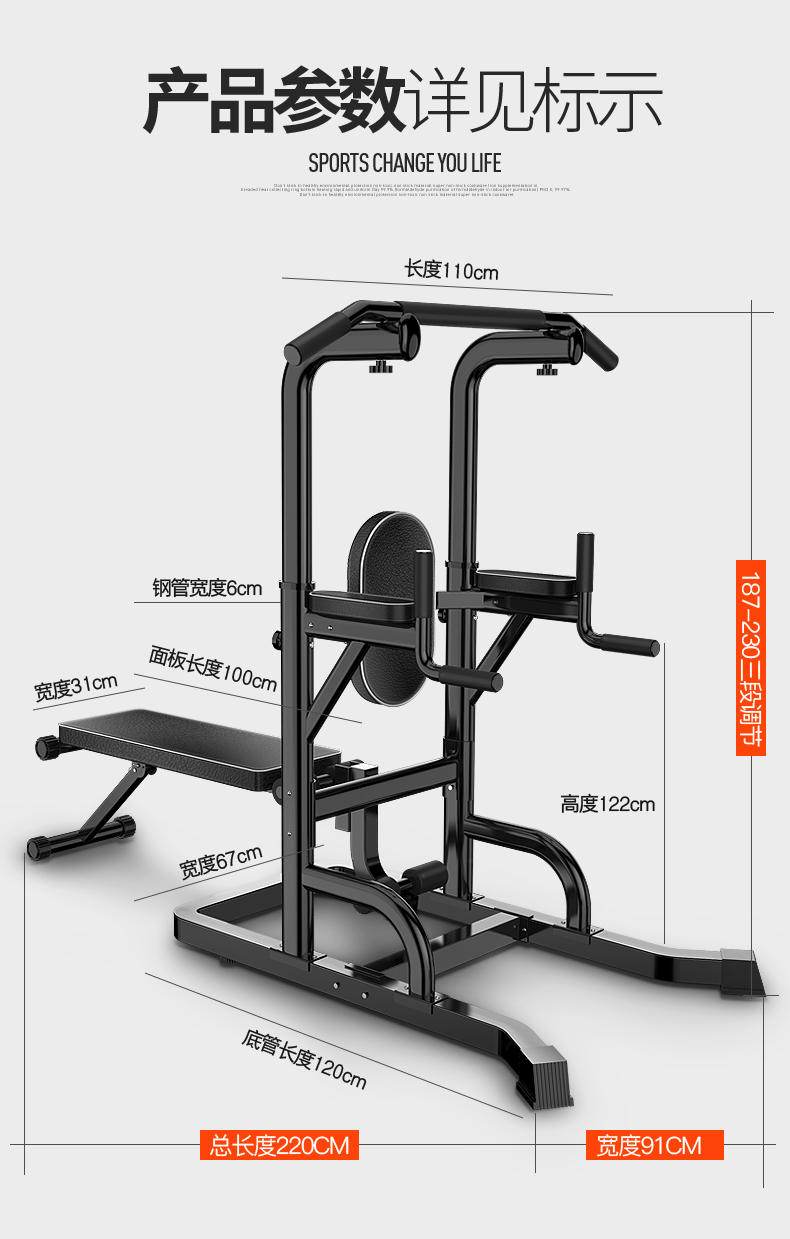 4 in 1 multifunctionele Gym Body Workout Oefening Sterkte Fitnessapparatuur Dubbele bar Indoor Pull Up Horizontale bar Power Tower - 6